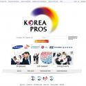 Image for Korea Pros